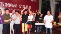 清華大學紫荊管理培訓投融資20班游學珍藏
