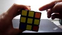 半小时教你玩转三阶魔方 第五讲  优酷超清视频