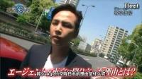 【中字】140521「agent张根硕」第一期