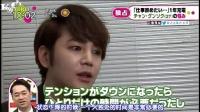 [KSC中字]150317[富士TV]nonstop采访[JP_CN]