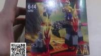 【逗逼测评】Lego忍者系列70753 第3期