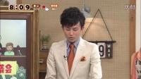 20140509 いっぷく!