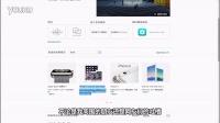 【苹果疯人院】详细解读苹果中国2015以旧换新计划