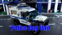 乐高LEGO  City 城市系列 警犬突击队 60048