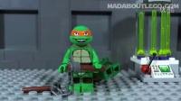 LEGO乐高 79100 忍者神龟 实验室逃生