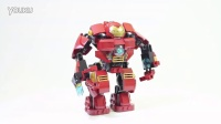 乐高LEGO 超级英雄 76031 反浩克装甲大作战