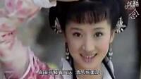 2015年最新广场舞《中国好姑娘》