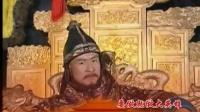 第1集铁将军阿贵