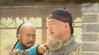 第2集铁将军阿贵