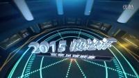 2015搜达足球业余联赛宣传片