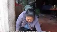 五岁儿子夭折 母亲在地上爬31年♥