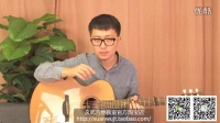 【玄武吉他教室】岸部真明 少年的梦 教学2