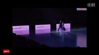 【决赛秀_W1】2015中国深圳世界公开赛(国际公开标准舞)
