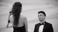 钟汉良唱感动《横冲直撞好莱坞》求婚版MV
