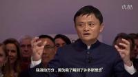 马云达沃斯论坛爆场演讲[中文字幕版]_标清