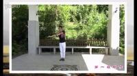 广西廖弟原创健身舞《乡愁》 正背面口令分解 背面演示(转载)