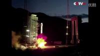 北斗M1-S和M2-S导航试验星发射新闻报道