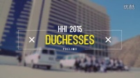 【Urbandance .Cn】Duchesses Prelims - HHI 2015