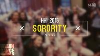 【Urbandance .Cn】Sorority Prelims - HHI 2015