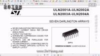 解读数据手册(第1集)ULN2003