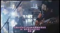 滨崎步-星路