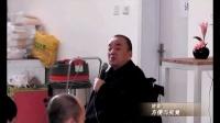 《齐老师心密灌顶开示》 2015年3月天津印心精舍 下集