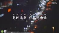 河南烩面文化节宣传片《想念不如会面》