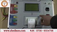 EBZ-2000C全自动变比组别测试仪(高压试验检测仪器—变压器变比组别测试仪)
