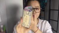 【小安】我的败家日记——part3