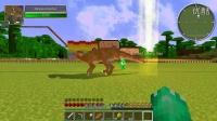 灰哥解说我的世界《恐龙生存记》4:埃及重脚兽,我也要有自己的恐龙啦,力顶小橙子姐姐