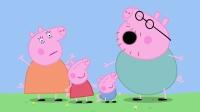 粉红猪小妹 01 国语版