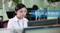 <创意广告>如何利用intel电脑实现全球协作