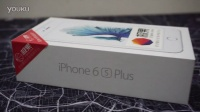 iPhone6S Plus开箱体验