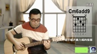 《孤独患者》陈奕迅 吉他弹唱教学 大伟吉他