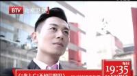 《北上广不相信眼泪》预告片 小人物篇