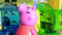 粉红猪小妹 马桶粘胶 放屁 搞笑玩具 拆 惊喜蛋