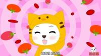 两只老虎+泥娃娃+买菜歌婴幼儿经典流行儿歌大全100首连唱动画视频