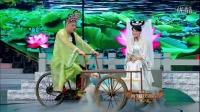 歡樂喜劇人宋小寶小沈陽2015最新《新白蛇傳》