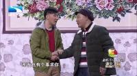 刘小光(赵四)杨冰 小品《过年》-综艺-高清完
