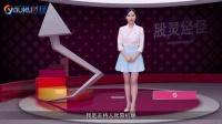 汇誉财经《股灵经怪》:中国为什么非要加入SDR不可?