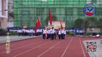 2015校运会开幕式1