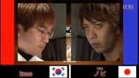 Tekken 7 Global Championship 2015 Winner2 to 1 Knee VS Nobi