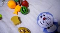 水果切切乐&水果切切看&机器猫切水果做饭过家家游戏&肉肉视频