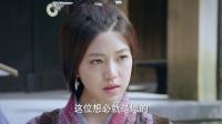 《秦时明月》端木蓉cut第02集