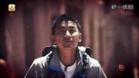 【香港】走過烽火大地09-別了伊甸-伊拉克車臣村-2012--粤语高清