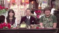 探偵!ナイトスクープ「石塚英彦」-15.12.25-