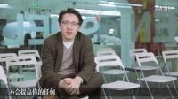 【电影自习室】第六十八期 Pr快捷键及部分实用小技巧