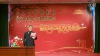华夏艺术摄影网2016迎新年联谊会