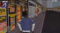 【南北】侠盗猎车5画质补丁猥琐至极【3D搞笑动画】