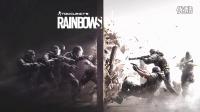 【SS9】【PS4】《彩虹六号 围攻》全攻略 第二集 狙击手glaz 介绍